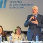 Заключение Александра Петрова (АЭТ) на Конференции Безопасиность и Мир. Ханты-Мансийский автономный округ