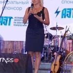 Завершение церемонии награждения премии в области самообороны. Крым.