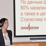 Конференция для прессы Шокер24-Инфо 2014 Юлия Панкратов