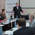 Правовые вопросы импорта и экспорта электрошокеров совместно с Ассоциацией по поддержке регионов.